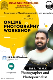 Online Photography Workshop 2020-2021