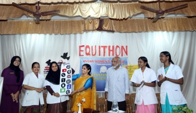 ASSOCIATION & INTERNET CLUB INAUGURATION 19-20