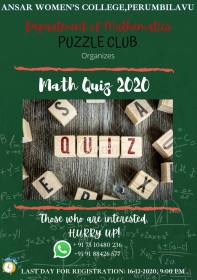Maths Quiz 2020